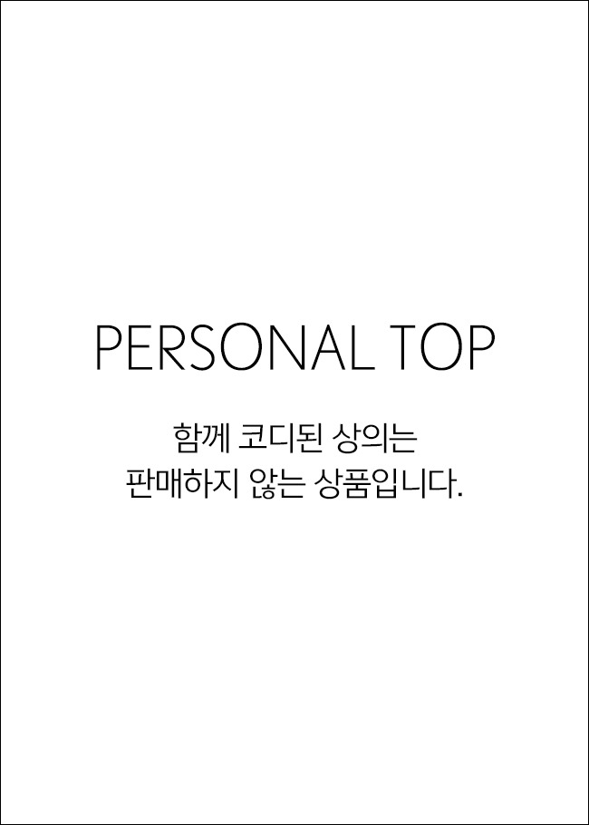 personal top