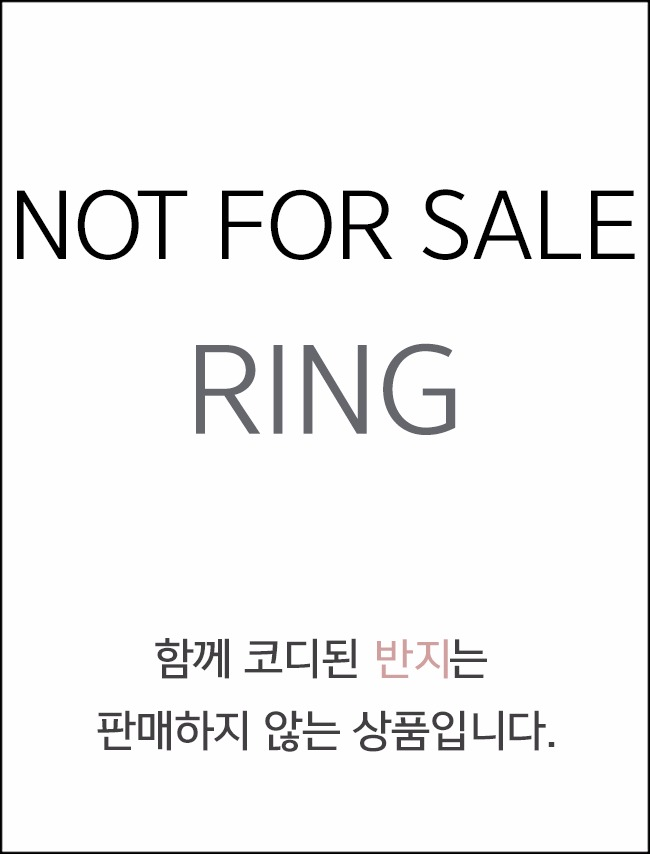 personal ring
