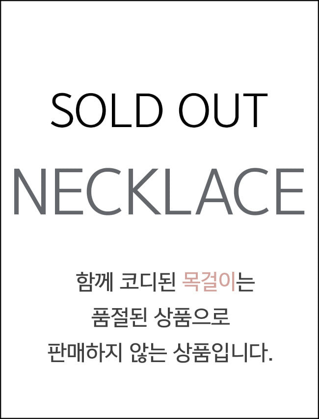 sold out-necklace