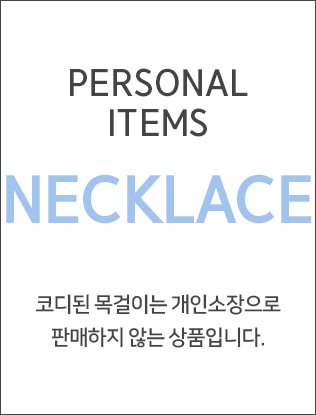 personal necklace