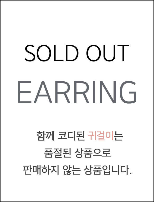 sold out-earring